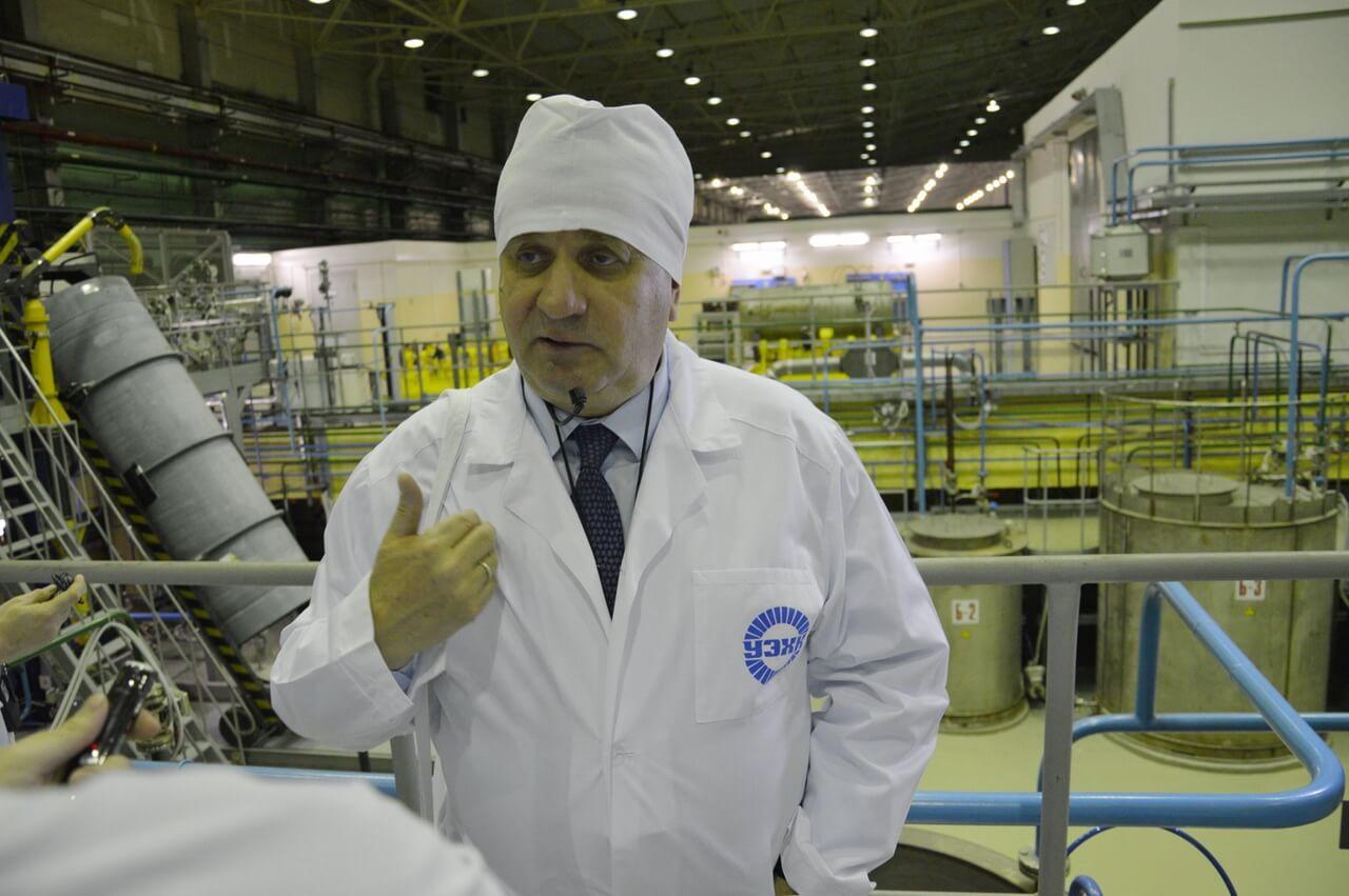 Уральский электрохимический комбинат в Новоуральске