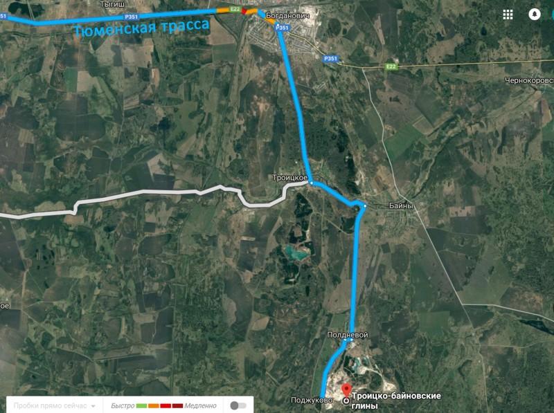 Троицко-Байновские огнеупорные глины, Уральский марс