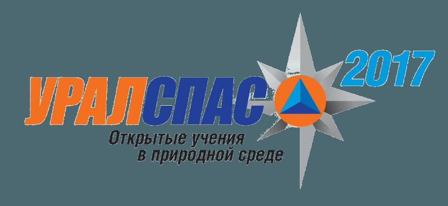 Уралспас