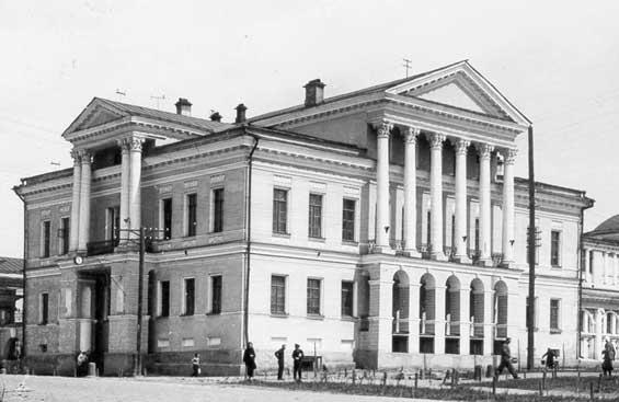 Главное здание усадьбы Расторгуева-Харитонова. Старое фото