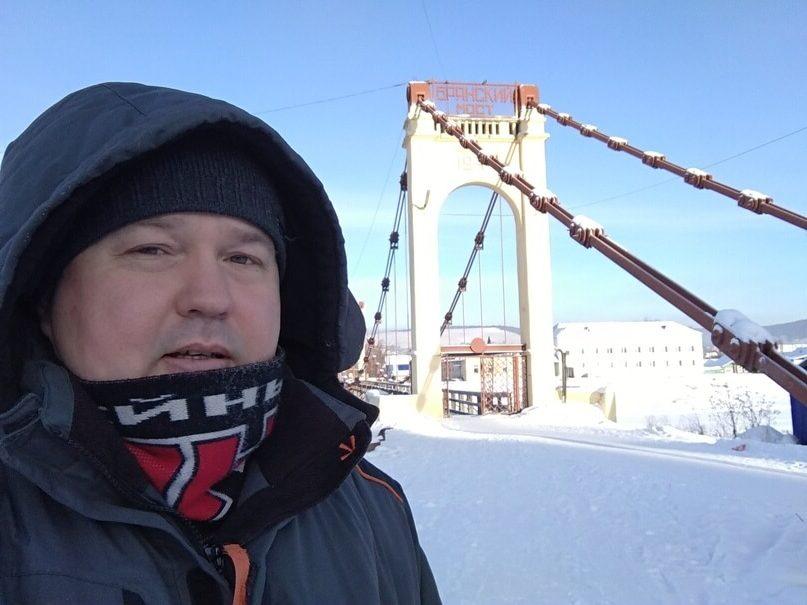 Брянский мост, Усть-Катав, Челябинская область