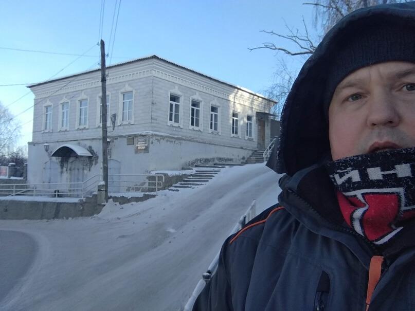 Дом купца Патрина Фёдора Васильевича, Усть-Катав, Челябинская область