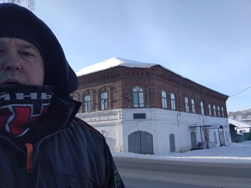 Дом купца Патрина Александра Васильевича, Усть-Катав, Челябинская область