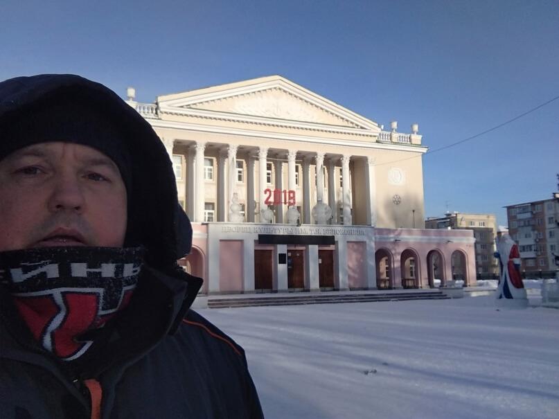 Дворец культуры имени Тимофея Яковлевича Белоконева, Усть-Катав, Челябинская область