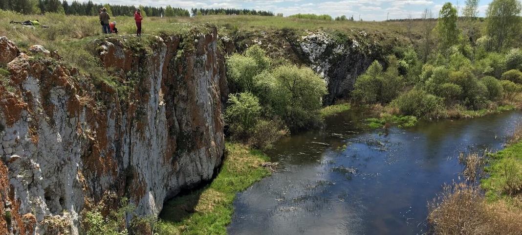 Устиновский каньон