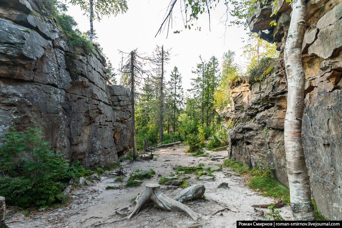 Каменный город, Пермский край