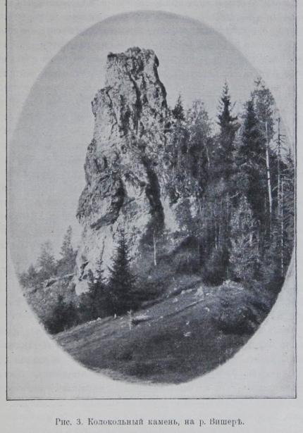 камень Колокольный