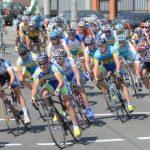 Многодневная велогонка «Пермский период 2017»