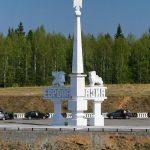 Через Башкирию пройдёт туристическая велотропа «Европа – Азия»