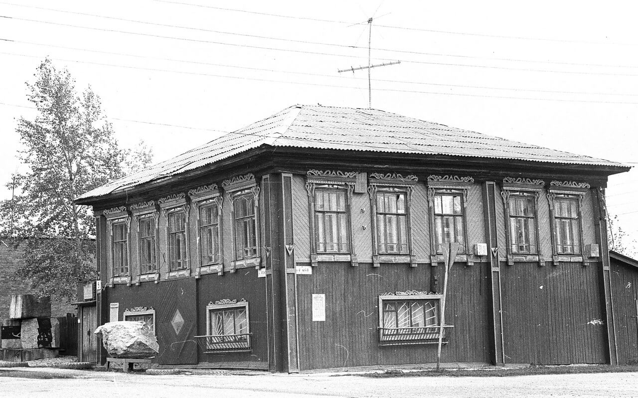 Краеведческий музей. Ленина дом №5. Фото 1987 г.