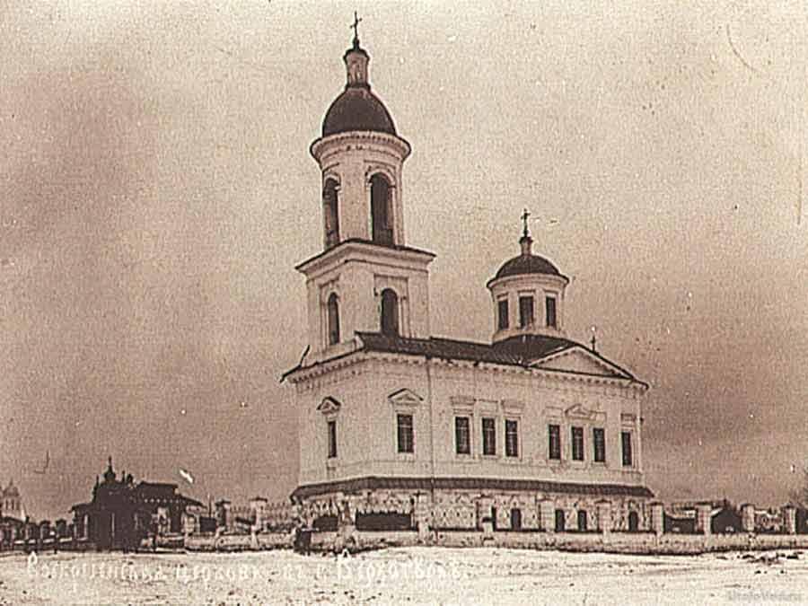 Воскресенкая церковь, Верхотурье, Меркушино, храмы Свердловской области