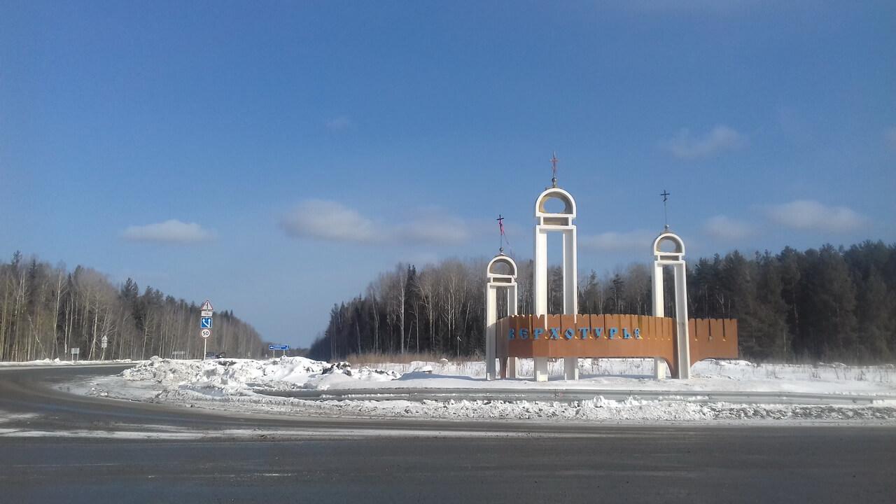 Верхотурье, Меркушино, храмы Свердловской области