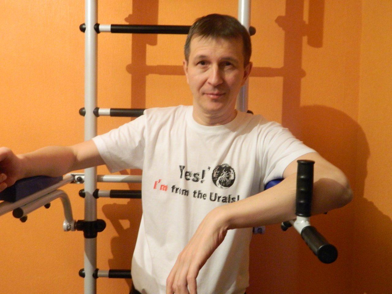 Вериго Владислав