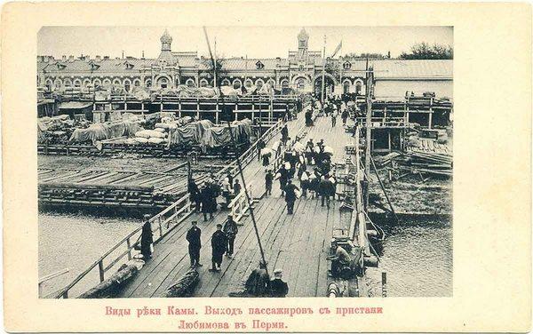 Выход пассажиров с пристани Любимова. Автор фотографии - humus777