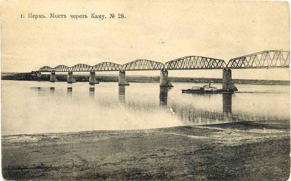Мост через Каму. Автор фотографии - humus777