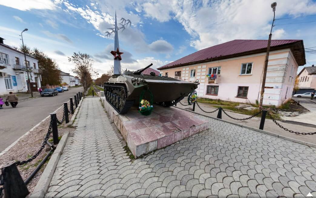 Город Волчанск