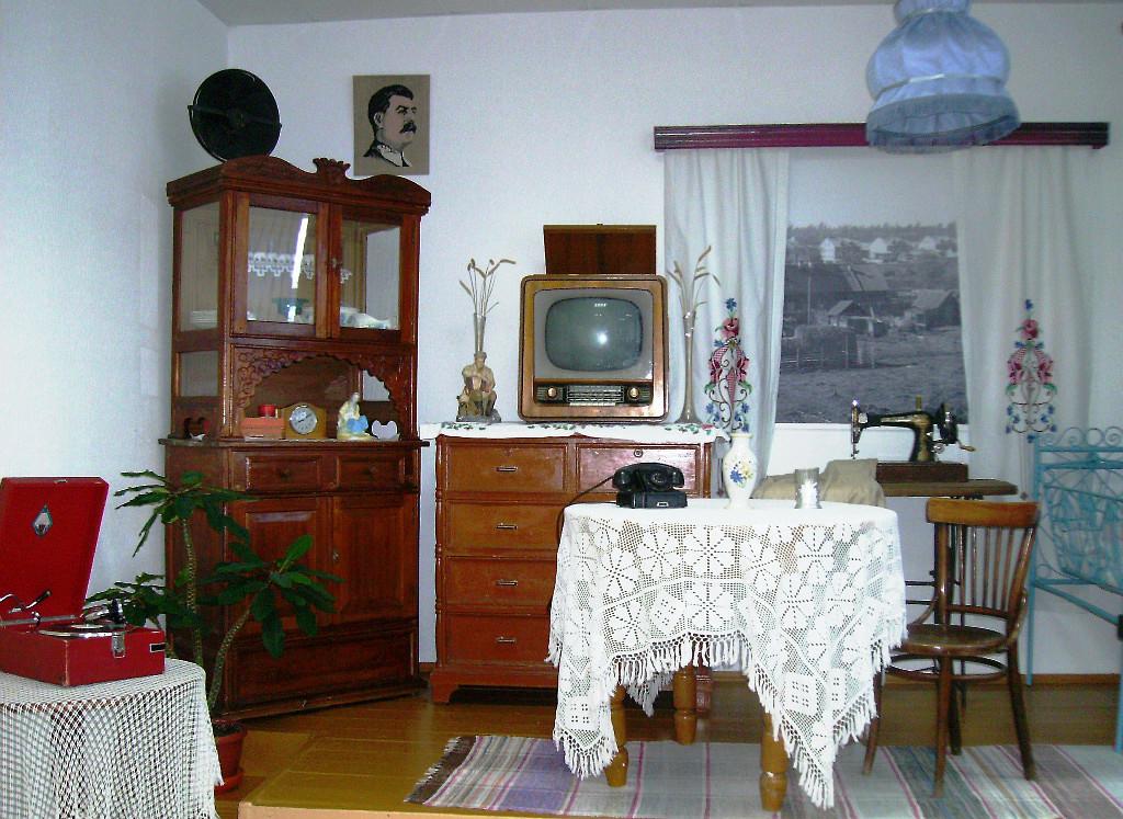 Муниципальный краеведческий музей Волчанского городского округа