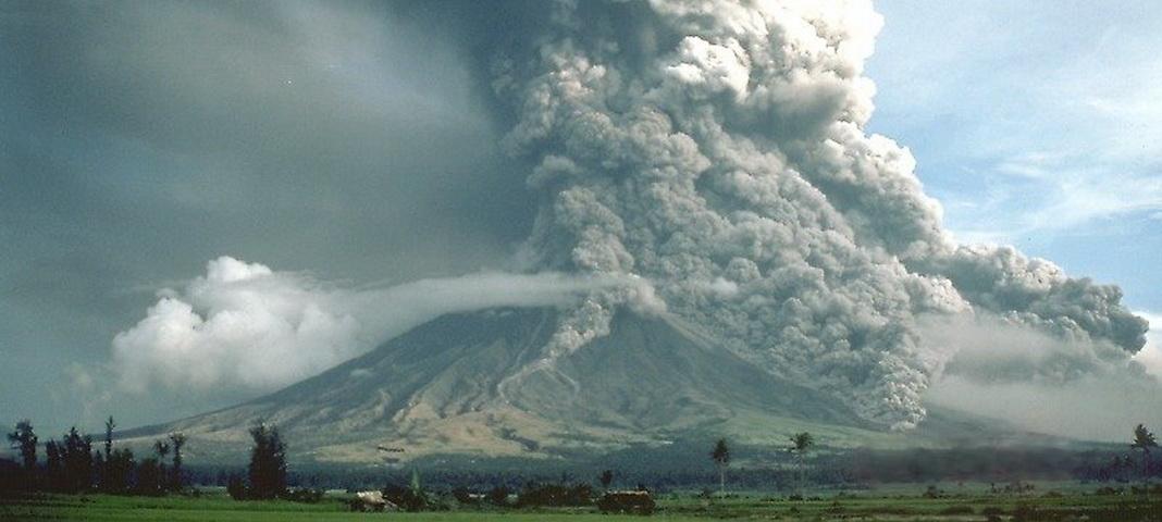 Вулканы Урала