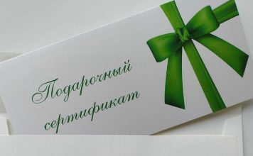 Итоги конкурса «Записки путешественника»