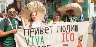 Чемпионат мира по футболу в Екатеринбурге - прощай!
