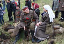 Историческая реконструкция «Покровский рубеж»