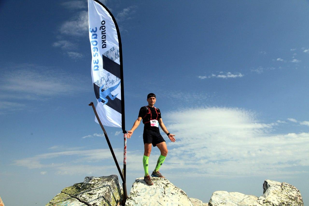 Горный марафон «Забег за облака»