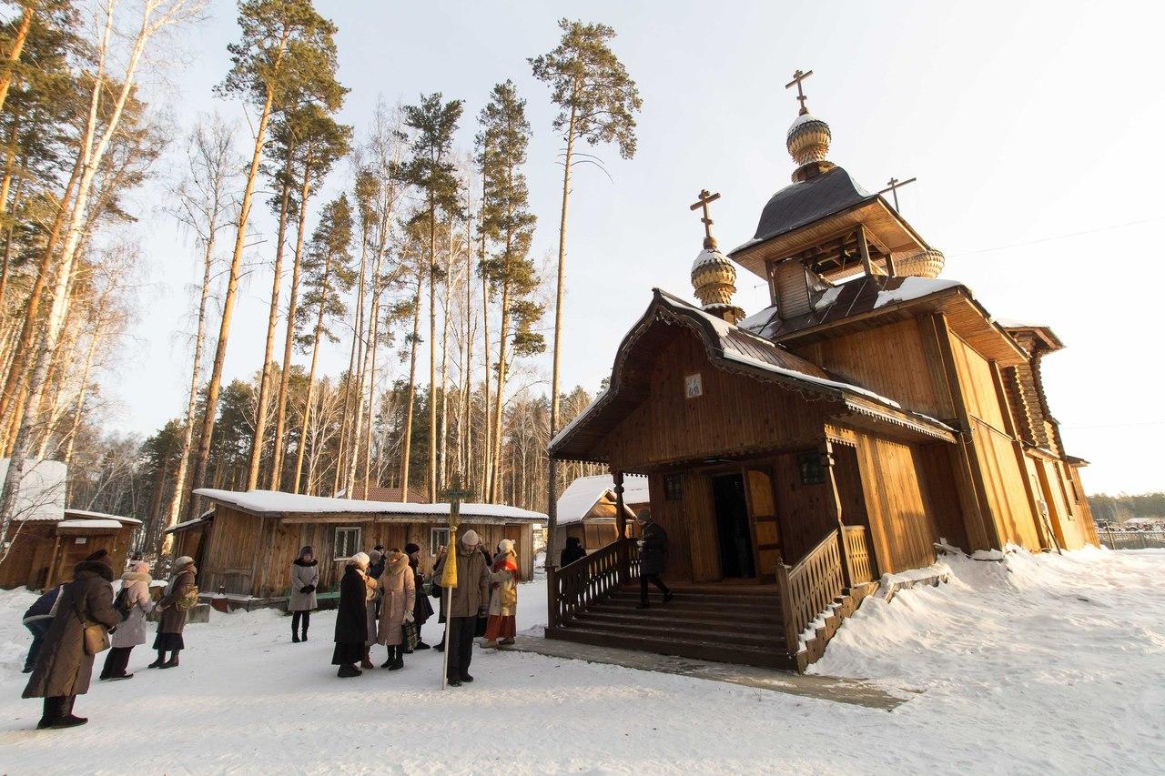 Храм во имя Святителя Николая Чудотворца, Заречный