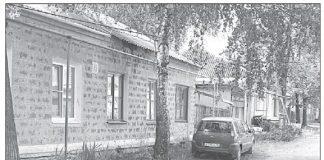 Улицы Заводская и Металлургов в Нижней Салде
