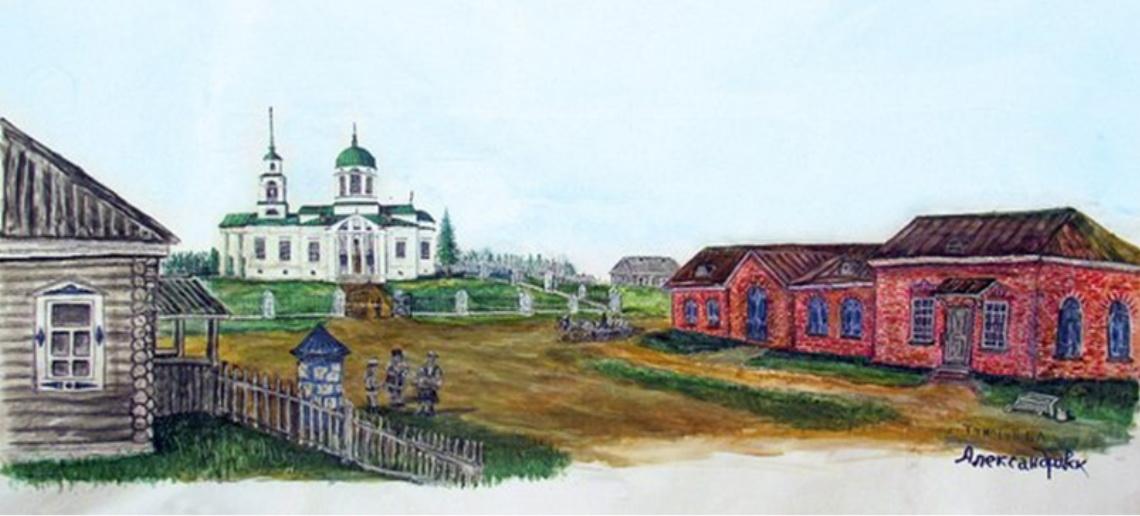 Вид из прошлого. Рисунок Б.А. Тунегова
