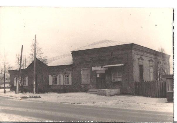 Магазин на Горе. 1980-е годы.