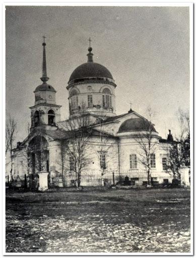 Спасо-Преображенский храм. Вторая половина XIX века.