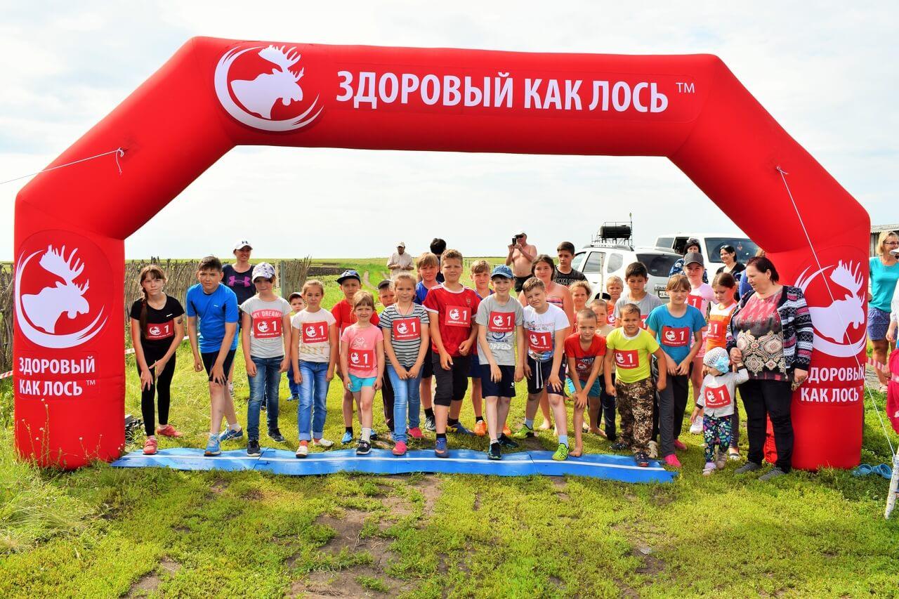 Всероссийский экстремальный чемпионат Курганский этап «Здоровый как Лось»