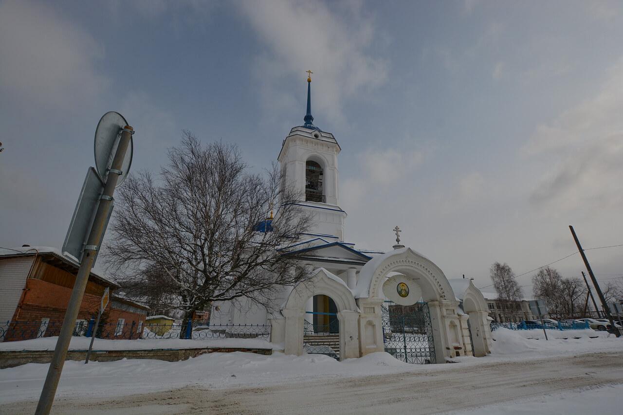 Храм во имя иконы Божией Матери «Знамения» в Верхнем Тагиле