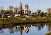 Золотое кольцо Урала: маршрут возле Каменск-Уральского