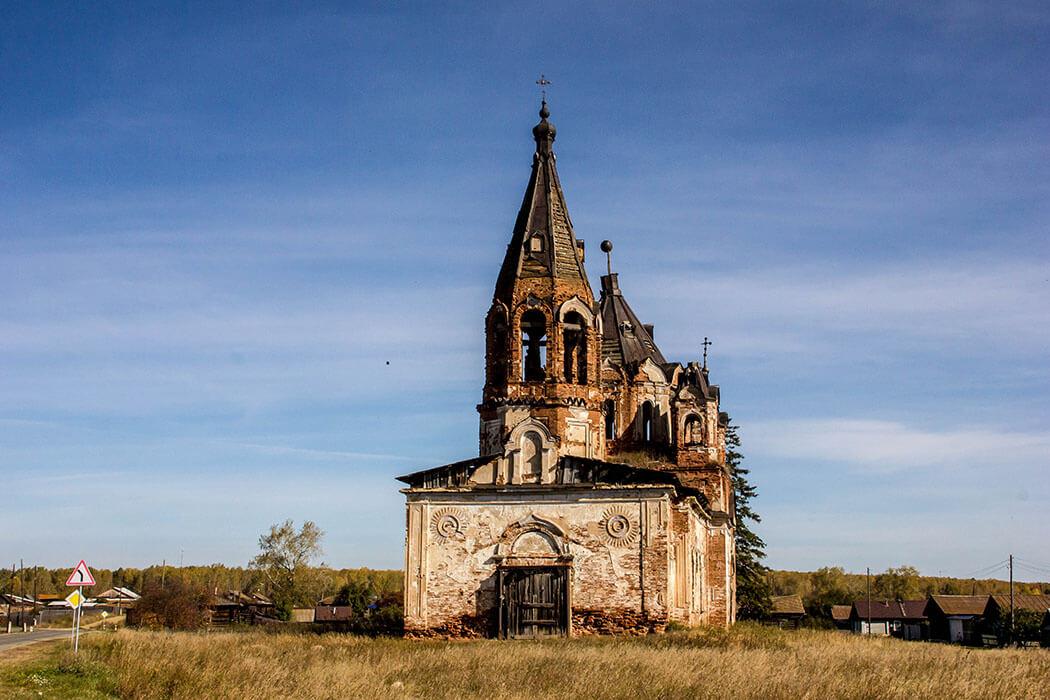 Село Троицкое