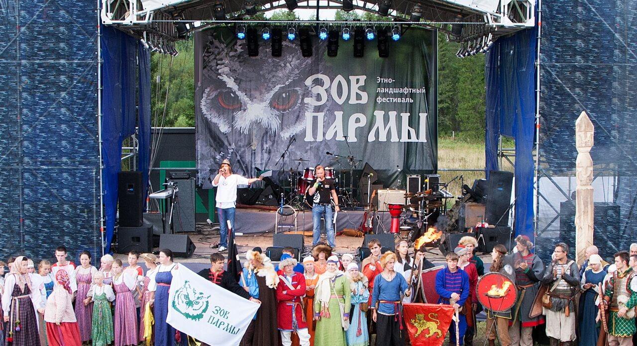 Фестиваль «Зов Пармы»