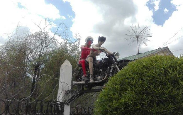 Екатеринбург-Зюраткуль-Сатка-Пороги-Сикияз-Екатеринбург