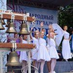 Фестиваль колокольных звонов «Звоны России» в Усолье